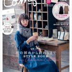 nuComfie(ヌーコンフィー) Vol.32