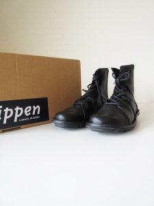 trippen-20180120